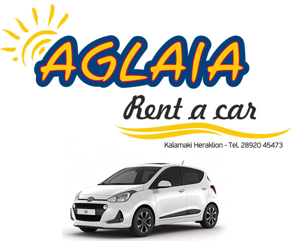 aglaia rent a car